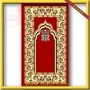 Prayer Mat/Rug/carpet for islamic/muslim design CBT-226