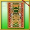 Prayer Mat/Rug/carpet for islamic/muslim design CBT-231
