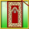 Prayer Mat/Rug/carpet for islamic/muslim design CBT-236