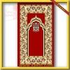Prayer Mat/Rug/carpet for islamic/muslim design CBT-237