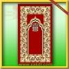 Prayer Mat/Rug/carpet for islamic/muslim design CBT-249