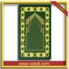 Prayer Mat for Islamic or muslim design CBT201