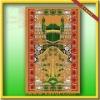 Prayer Mat for islamic or muslim design CBT-106