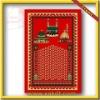 Prayer Mat for islamic or muslim design CBT-109