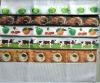 Printed Kitchen Towel Set