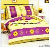 Professional Manufacturer 100% Cotton 4pcs bed set stock XY-P059