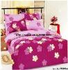 Professional Manufacturer 100% Cotton 4pcs home bedding set XY-P068