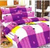 Professional Manufacturer 100% polyester 4pcs Home embroidered bedding set XY-P047
