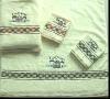 Pure Cotton Jacquard Set Towels for Bath