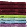 RINGSPUN BATH TOWEL SET
