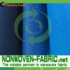 SELL 100%PP Spunbonded nonwoen fabric