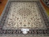 Silk/Wool Mixed Rug