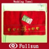 Soft And Warm Microfiber Embroidered Wedding Towel
