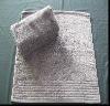 Solid Colour Cotton Terry Bath Towel