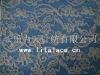 Stretch spandex lace fabric M1086