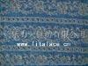 Stretch spandex lace fabric M1089