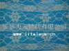 Stretch spandex lace fabric M1092