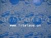 Stretch spandex lace fabric M1098