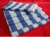 Strip jacquard towel
