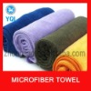 Super absorbent microfiber face towel with different color