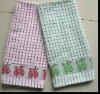 Terry kitchen towel with embroidery