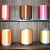 Twist polypropylene yarn