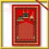 Various Style Muslim Prayer Mat CBT-109