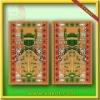 Various T/C Exquisite Embroidery Muslim Prayer Mat CBT-151