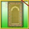 Various muslim Prayer mat CBT-140