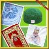 Various style Muslim Prayer Mat CBT-153