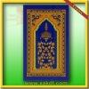 Various style Polyester Islamic Prayer mat CBT-138