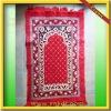 Various style Polyester Muslim Prayer mat CBT-100