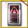 Various styles Polyester Muslim Prayer Mat CBT-127