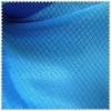 Waterproof nylon down jacket fabric