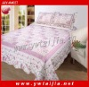 Wholesale 100%cotton Cheap Bed Comforters