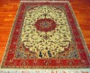 Wool/Silk Carpets, Wool & Silk Carpet, Wool and Silk Blended Carpet, Wool and Silk Mixed Carpet