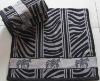 Yarn-dyed jacquard towel