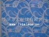 allover lace stretch fabric