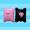 animal neck cushion