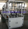 automatic mask nose and earloops welding machine