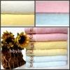 bee cotton bath towel