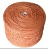 best recycled cotton yarn for towel