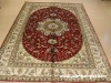 buy persian and oriental carpets