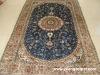 buy silk kashan rug antique