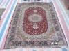 carpet & rug dealers