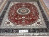 casimir silk carpet