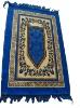 cheap muslim prayer rug