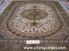 cheap silk rug