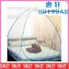circular white mosquito netting