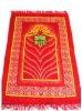 classic prayer rug